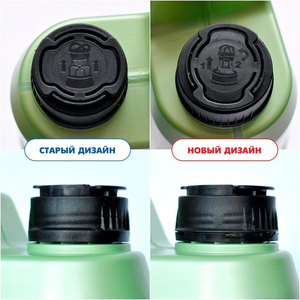 c5ef0a01198813 Liqui Moly. Как отличить подделку - Oilchoice.ru