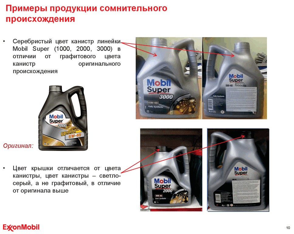 mobil-original-product-elements-ru10.png