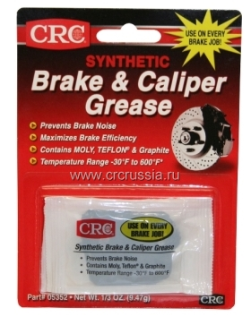 brake_and_caliper_synthetic_grease_.jpg
