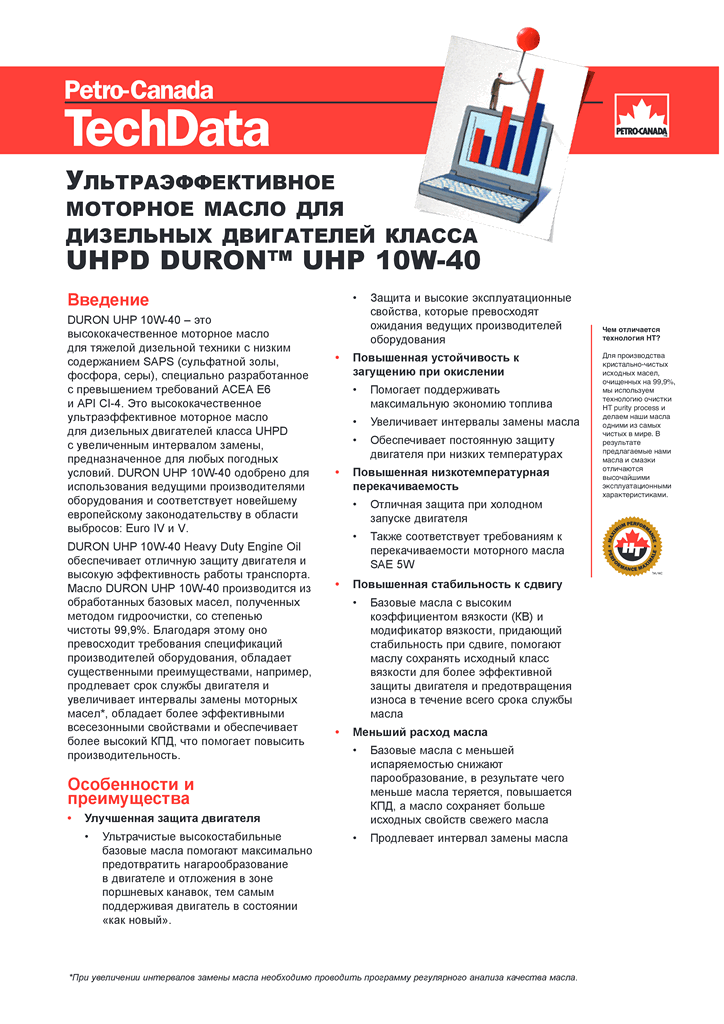 UHP10-401.png