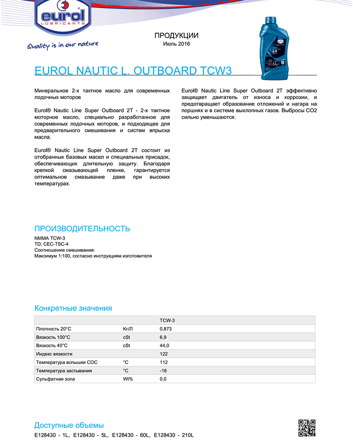 Eurol_Nautic_L._Outboard_TCW3.png